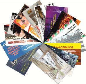 Визитки, листовки, буклеты
