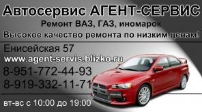 Ремонт авто Челябинск, недорого