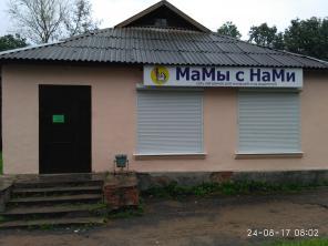 Дом с выгодой миллион Чернышевского15а под жилье офис магазин в Ржеве