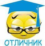 Контрольные, курсовые, дипломные, отчеты по практике, лабораторные