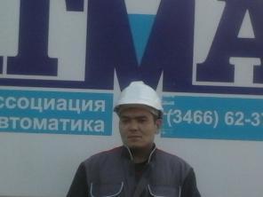 Главный специалист, Руководитель, Начальник участка.