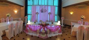 Оформление свадеб в Надыме