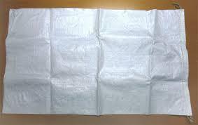 Мешки п-п 25-50 кг б-у сахар и крупы