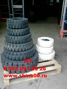 Шины для складских погрузчиков 250-15