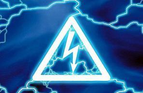 Требования к порядку работы в электроустановках потребителей. Обучение