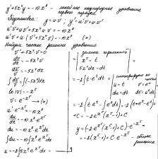 По менеджменту, высшей и дискретной математике, мат логике, мат анализ