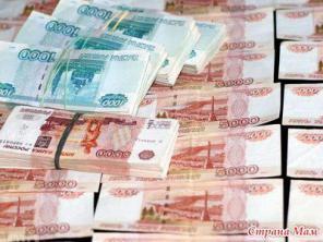 Нужны деньги сегодня?идите к нам