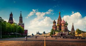 #Экскурсионный тур в Москву, «Любимый город»