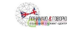 Обучение английскому языку, Нефтеюганск