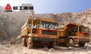 Карьерный самосвал LGMG MT76