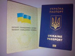 Паспорт Украины, загранпаспорт, код