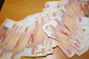 Выдаю денежные средства в долг, под расписку.