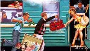 """#Горящие путевки в санатории """"Жемчужина Зауралья"""""""