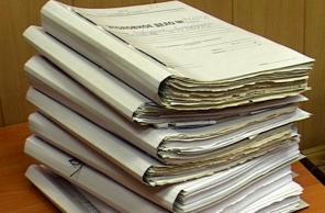Ознакомление с материалами дела в суде Тюмени