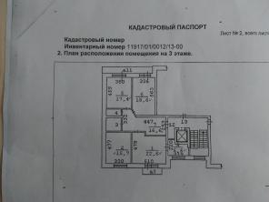 Продам 3 комн.квартиру в Березовском 114 кв.м