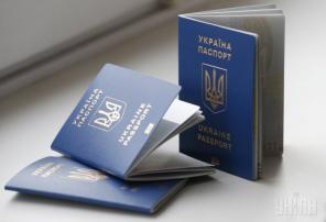 Паспорт Украины, ID карта, загранпаспорт, оформить