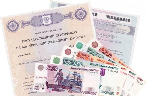 Материнский капитал законно гарантия 100% Деньги в день сделки.