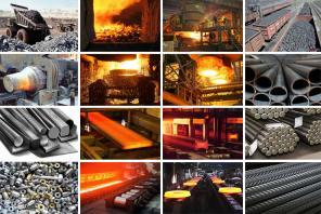 Обучение на Контролера в производстве черных металлов