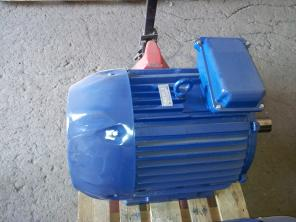 Электродвигатель 5А250s4 75квт. 1500об.мин. лапы. б/у с гарантией