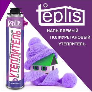 Напыляемый полиуретановый утеплитель Teplis