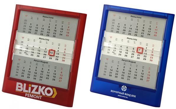 Настольные пластиковые календари Walz.