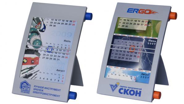 Изготовление календарей с логотипом компании.