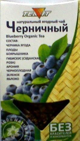 Продам ягодно - травяной чай