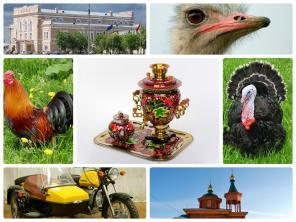 Экскурсионный тур в Ирбитский Эрмитаж