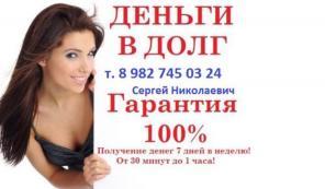 Займ от частного инвестора жителям Екатеринбурга
