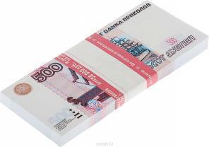 Деньги в долг за час предложения действует по всей России.