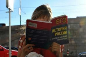 Репетитор по истории и обществознанию в Сургуте