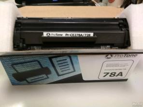 2 новых картриджа в коробках под плёнкой на Кэноновские аппараты