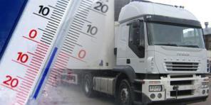 Перевозка режимных грузов