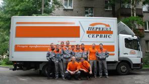 Грузоперевозки (ДОМАШНИХ ВЕЩЕЙ) из ХМАО по России