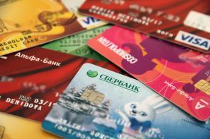 Экспресс займ на банковскую карту