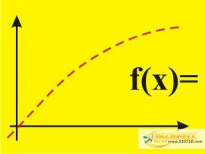 Заказать срочную контрольную работу по высшей математике. Репетитор