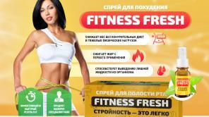Fitness fresh - спрей для похудения