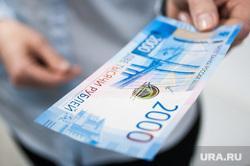 Предложение о фин. помощи, не банк, выгодные условия.