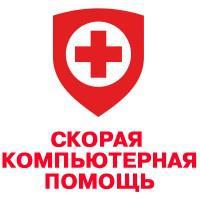Оперативный выездной ремонт и сервис компьютеров в Минске