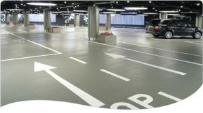 Светоотражающая краска для разметки дорог, белая