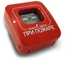 Установка, монтаж пожарной сигнализации на предприятиях, в офисах.цеха