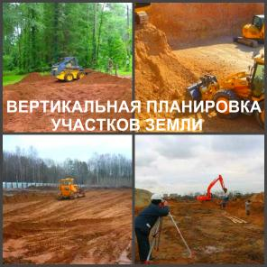 Планировка и планирование участка Воронеж, спиливание деревьев.