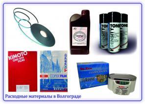 Расходные материалы для изготовления печатей и штампов