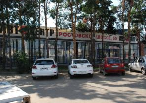 Замена масла АКПП в Крансодаре
