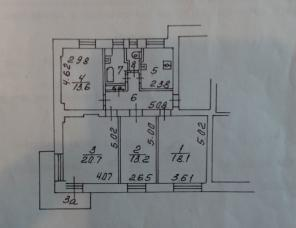 Продажа 4-х комнатной квартиры