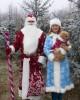 Поздравление Деда Мороза и Снегурочки Могилев