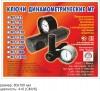 Производство, продажа и ремонт ключей динамометрических