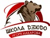 """Секция дзюдо """" Школа дзюдо Игоря Макарова """""""