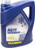 Антифриз-концентрат (синий) G11 (5 кг)