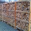 Покупаем каминные (колотые) дрова на эксп. Доски, Брусы, Камен. Древ.у